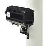 SRM radar sensor_SensyCity